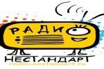 Radio Nestandart, Online Radio Nestandart, live broadcasting Radio Nestandart