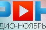 Radio Noyabrsk, Online Radio Noyabrsk, live broadcasting Radio Noyabrsk
