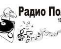 Radio Polet, Online Radio Polet, live broadcasting Radio Polet