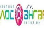 Radio RGA, Online Radio RGA, live broadcasting Radio RGA