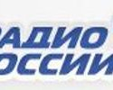 Radio RUS, Online Radio RUS, Live broadcasting Radio RUS