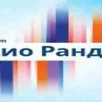 Radio Randevu, Online Radio Randevu, live broadcasting Radio Randevu