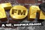 Radio Record Gop FM, Online Radio Record Gop FM, live broadcasting Radio Record Gop FM