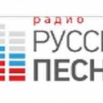 Radio Russian Songs, Online Radio Russian Songs, Live broadcasting Radio Russian Songs