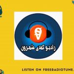 Radio-Shemroon-Persian