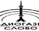 Radio Slovo, Online radio Radio Slovo, live broadcasting Radio Slovo