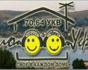 Radio Ufaley, Online Radio Ufaley, live broadcast Radio Ufaley
