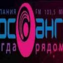 Radio Voice of Angara, Online Radio Voice of Angara, live broadcasting Radio Voice of Angara