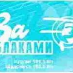 Radio Za Oblakami, Online Radio Za Oblakami, live broadcasting Radio Za Oblakami