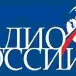 RadioRussia, Online RadioRussia, live broadcasting RadioRussia