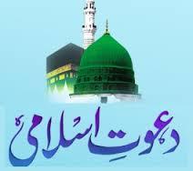 Live online Dawat e Islami