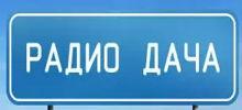 Radio Dacha, Online Radio Dacha, Live broadcasting Radio Dacha