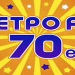 Retro FM 70e, Online Retro FM 70e, live broadcasting Retro FM 70e
