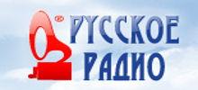Russkoe Radio, Online Russkoe Radio, live broadcasting Russkoe Radio