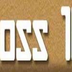Cross 104 FM, Online radio Cross 104 FM, Live broadcasting Cross 104 FM, Radio USA