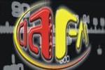 Cia FM, online radio Cia FM, live broadcasting Cia FM