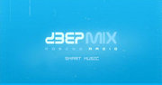 online radio Deep Mix, radio online Deep Mix,