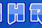 online Inntal Heartbeat Radio, radio online Inntal Heartbeat Radio,