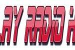 Play Radio Hit, Online Play Radio Hit, live broadcasting Play Radio Hit