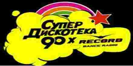 SuperDiskoteka 90, Online radio SuperDiskoteka 90, live broadcasting SuperDiskoteka 90
