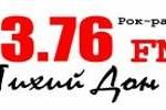 Tuxuu Don, online radio Tuxuu Don, live broadcasting Tuxuu Don
