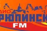 Urup Fm, Online radio Urup Fm, Live broadcasting Urup Fm