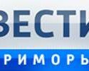 Vestiprim Radio, Vestiprim Radio Online, live broadcasting Vestiprim Radio