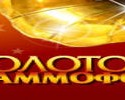 Zolotoi Gramofon, Online radio Zolotoi Gramofon, live broadcasting Zolotoi Gramofon