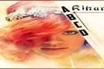 ABCD Rihanna Live