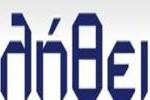 Alithia Radio, Online Alithia Radio, Live broadcasting Alithia Radio, Greece