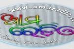 Ama Radio, Online Ama Radio, live broadcasting Ama Radio, India