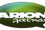 Arion Laikos, Online radio Arion Laikos, Live broadcasting Arion Laikos, Greece