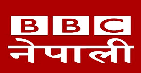 Live BBC Nepali Radio