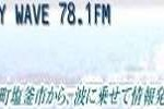 online radio Bay Wave, radio online Bay Wave,