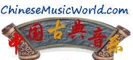 Chinese Music World, Online radio Chinese Music World, Live broadcasting Chinese Music World, China