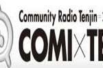 online radio Comiten FM, radio online Comiten FM,