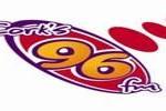 online radio Corks 96 FM, radio online Corks 96 FM,