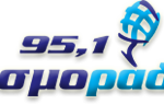 Cosmo Radio, Online Cosmo Radio, Live broadcasting Cosmo Radio, Greece