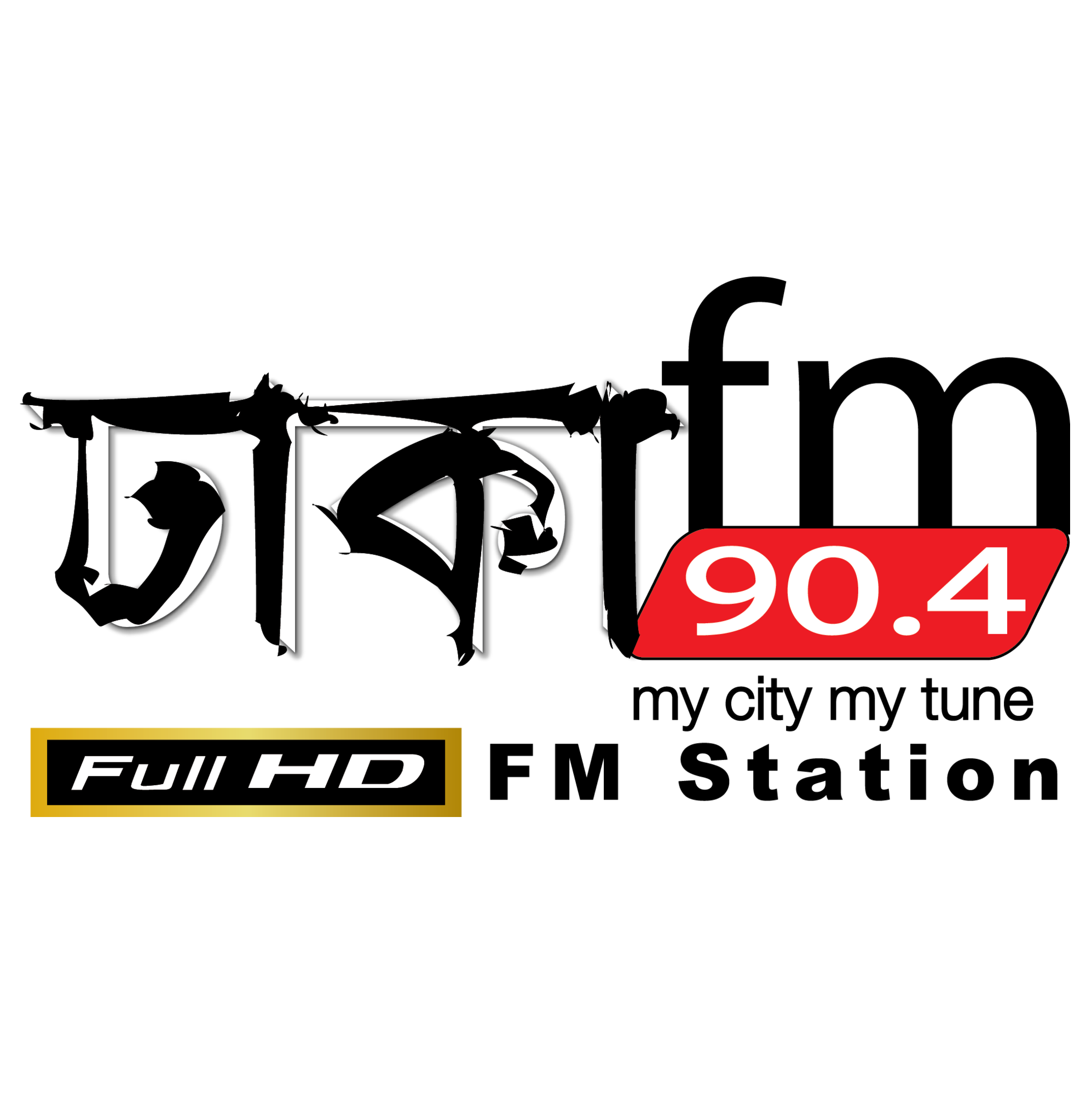 Live Dhaka Fm