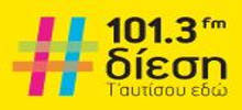Diesi FM, Online radio Diesi FM, Live broadcasting Diesi FM, Greece