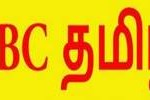 online radio EBC Tamil