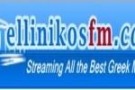 Ellinikos FM, Online radio Ellinikos FM, Live broadcasting Ellinikos FM, Greece