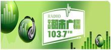 FM 103.7, Online radio FM 103.7, Live broadcasting FM 103.7, China
