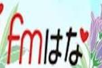 online radio FM Hana, radio online FM Hana,