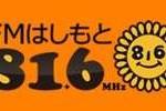 online radio FM Hasimoto 81.6, radio online FM Hasimoto 81.6,