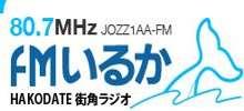 online radio FM Iruka, radio online FM Iruka,