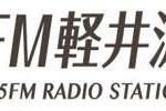 online radio FM Karuizawa, radio online FM Karuizawa,