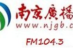 FM104.3, Online radio FM104.3, Live broadcasting FM104.3, China