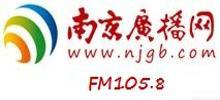 FM105.8, Online radio FM105.8, Live broadcasting FM105.8, China