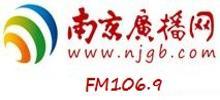 FM106.9, Online radio FM106.9, Live broadcasting FM106.9, China